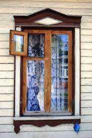 A megoldás az ablakredony.hu