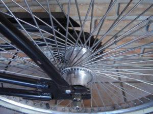 Kerékpár lánc